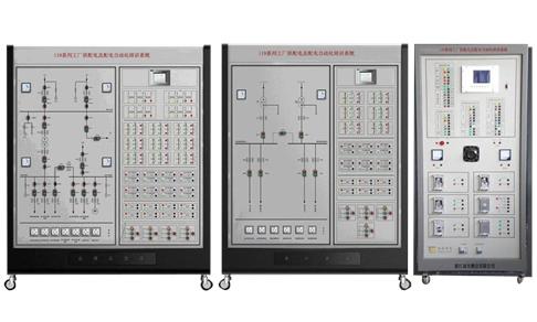 JD-119系列工厂供配电及配电自动化培训系统