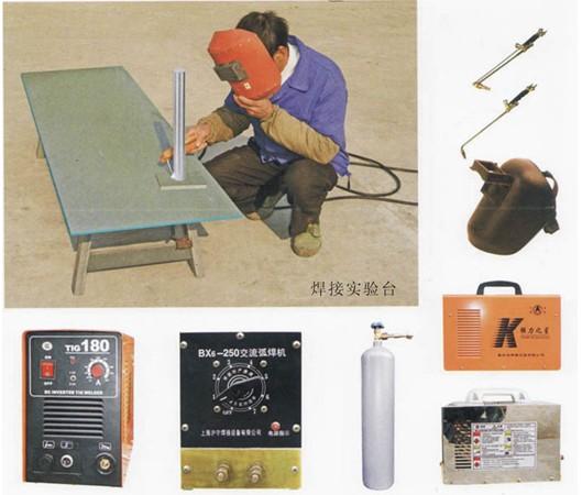 JD-12DHA型中级焊接多功能技术实训成套设备