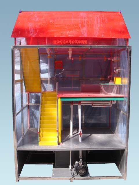 JD/JM-1 建筑给排水综合演示模型