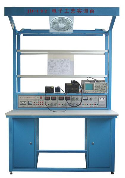 JD-102 电子工艺实训台
