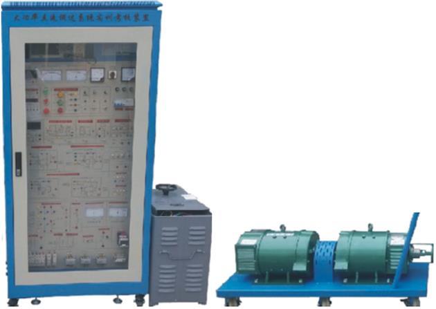 JDDQ-9E大功率直流调速系统实训考核装置