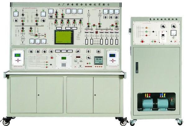 JDGDZ-023B 工厂供电综合自动化实验系统