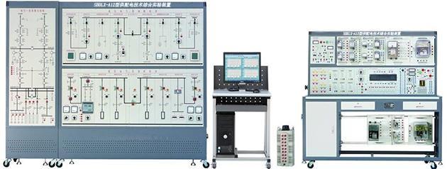 JDDLX-A12型供配电技术综合实验装置