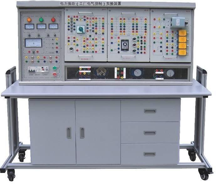JDGSY-740E型电力拖动(工厂电气控制)实验装置