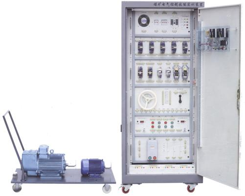 JDMKD-01A煤矿电气控制技能实训装置