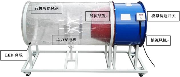 JD-626B小型风洞实训设备