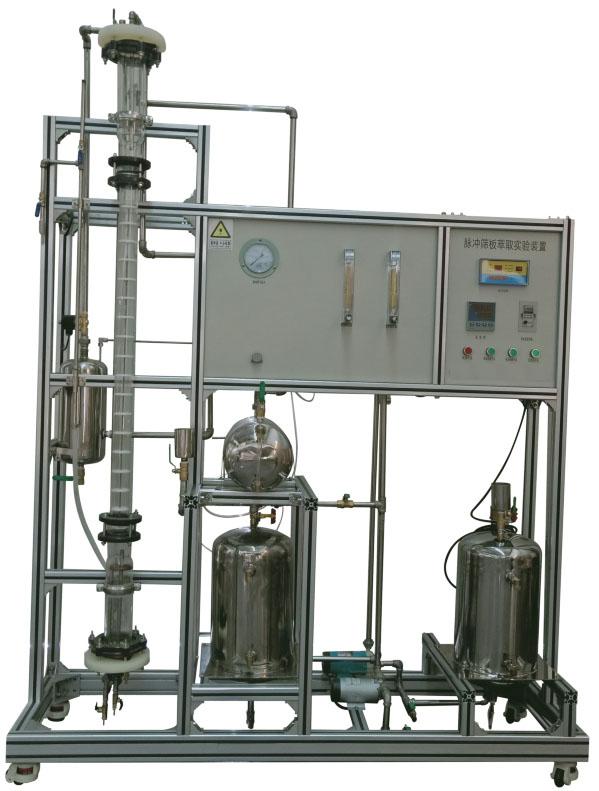 JDHG-YL23脉冲筛板萃取塔实验装置