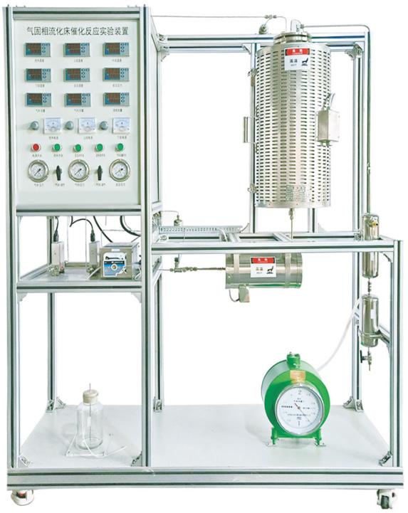 JDGY-309/II气固相流化床催化反应实验装置