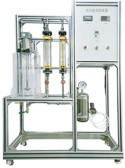 JDGY-334搅拌鼓泡釜中气液两相流动特性实验装置
