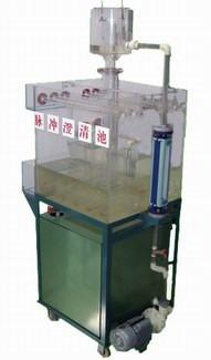 JD-CM脉冲澄清池实验装置