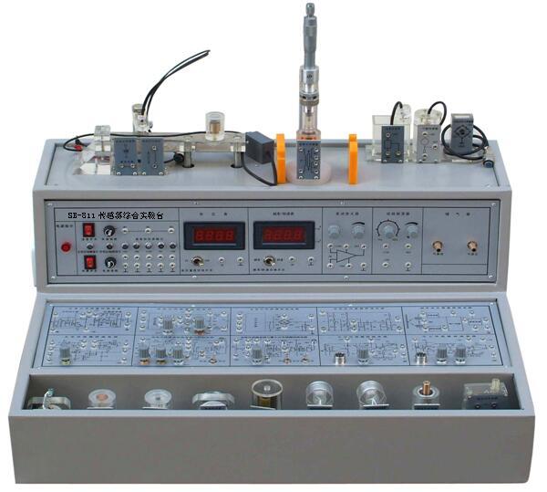 JD-811传感器综合实验台