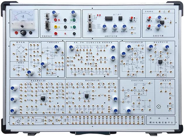 JD-A2模拟电子技术实验箱