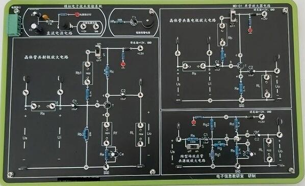 JD-MD101CN模拟电子技术实验系统