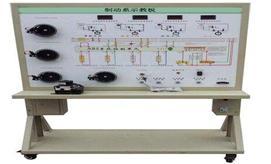 JDC-250汽车制动系示教板