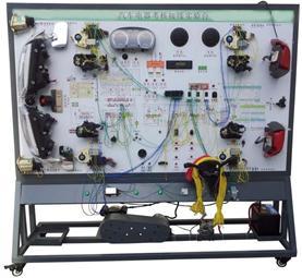 JDC-255汽车整车电气维修实训考核装置