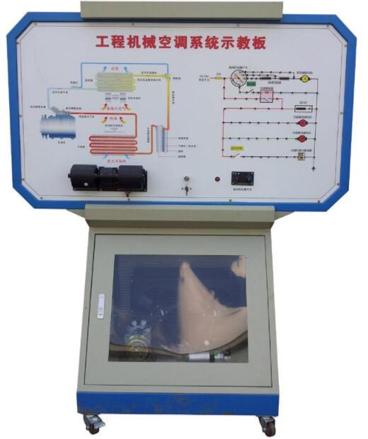 JDQC-GCJX-14工程机械空调系统实训台