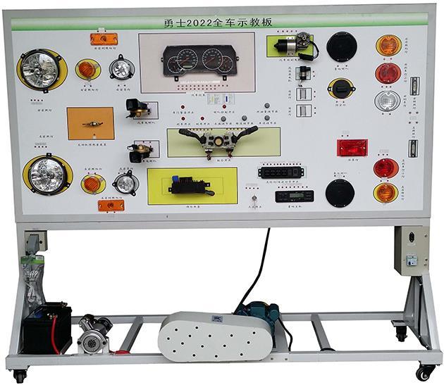 JDC-YSDQ勇士全车电路实训台示教板(第二代)