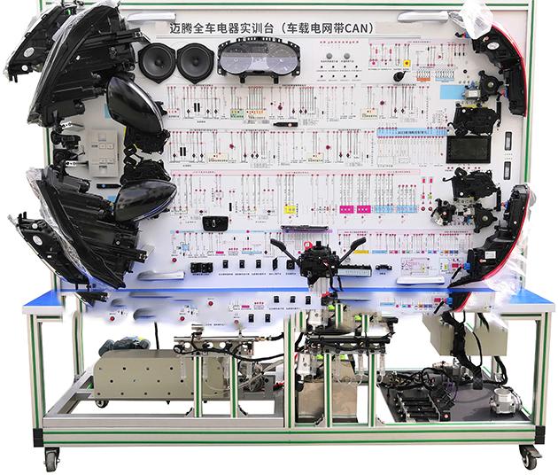 JDC-MT迈腾B8汽车电器实训台