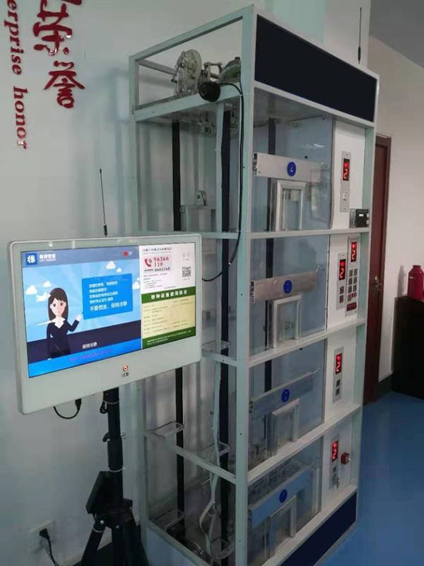 JD-2000四层透明仿真教学电梯模型(1DT4-FX3GA-60MR)