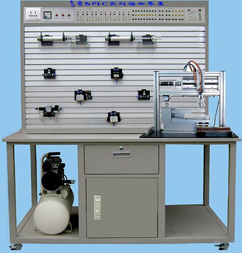 JD-PL02气动与PLC综合实训装置(带智能物料)