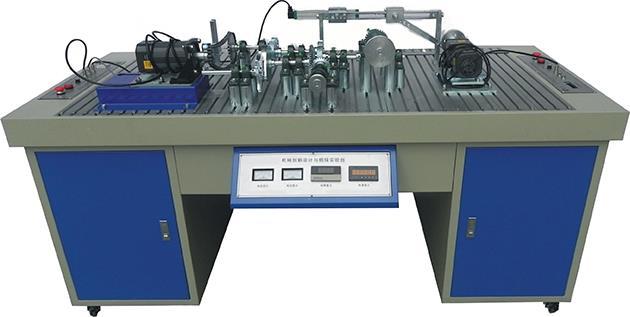 JD-JXDA型机械系统创新搭接及运动测试实训平台
