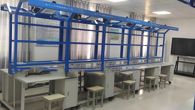 JDHJ-02A 电子装配生产流水线装置