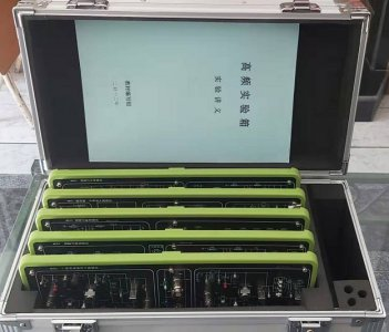 通信电路与系统便携式实验平台